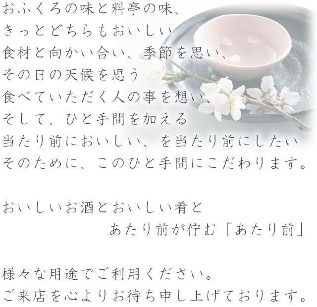神田 木花